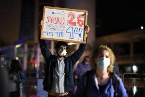 מחאת המתמחים בכיר הבימה בתל אביב. צילום: אלעד גוטמן