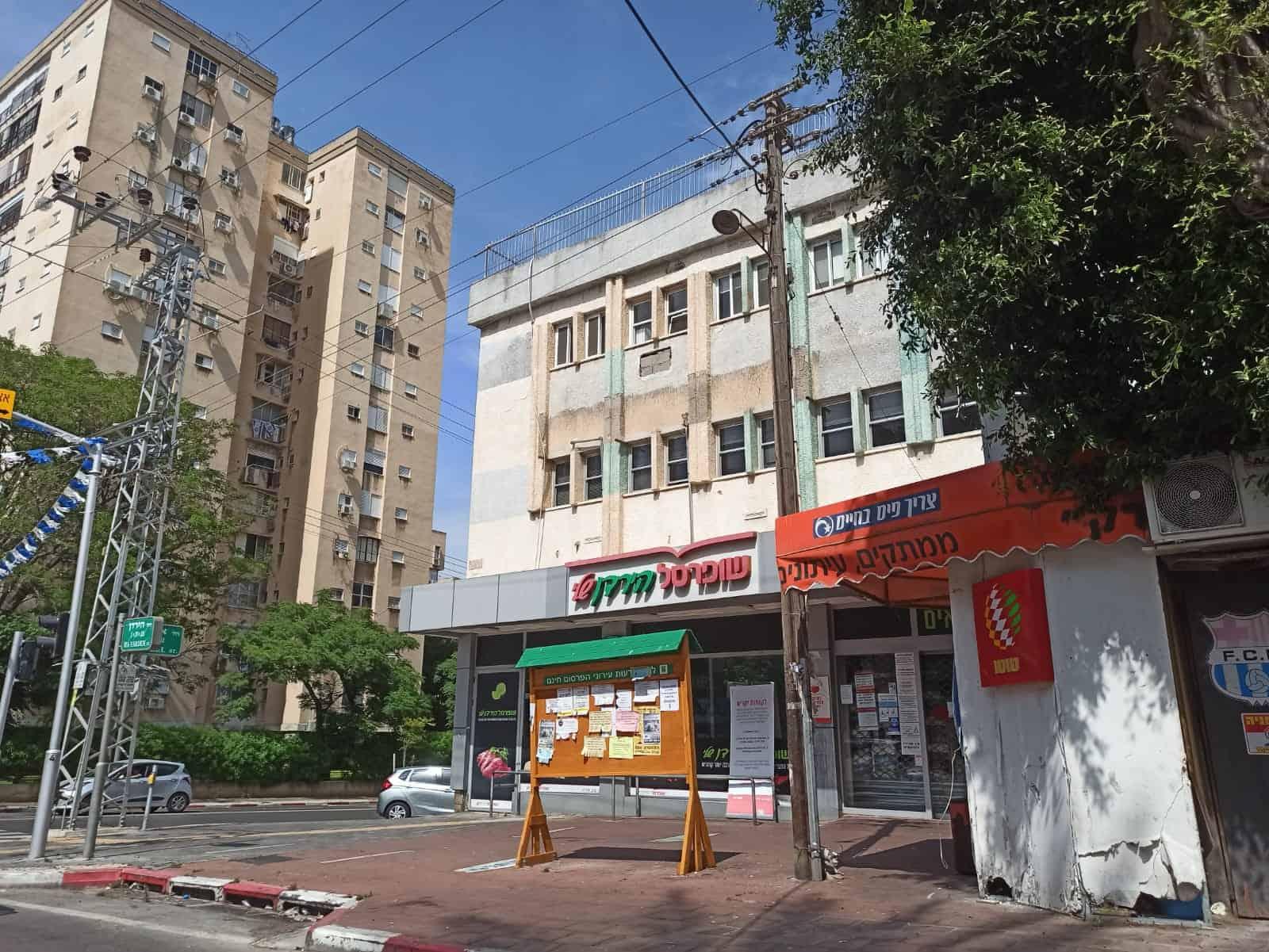 רחוב הירדן רמת גן צילום רמת גן גבעתיים ניוז