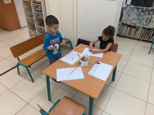 גן ילדים. צילום: עיריית גבעתיים