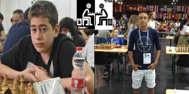 אור ואורי. צילום: אטיוד- העמותה לקידום ענף השחמט