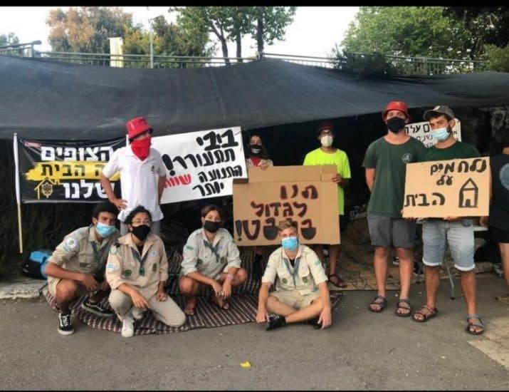 מאהל הצופים בירושלים. צילום באדיבות תנועת הצופים