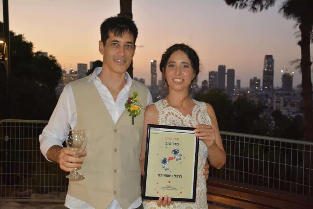 עונת החתונות במצפור גבעתיים. צילום: עיריית גבעתיים