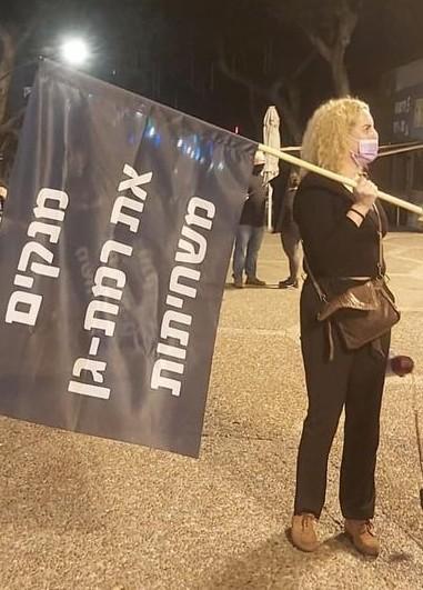 וולונבסקי הפגנה