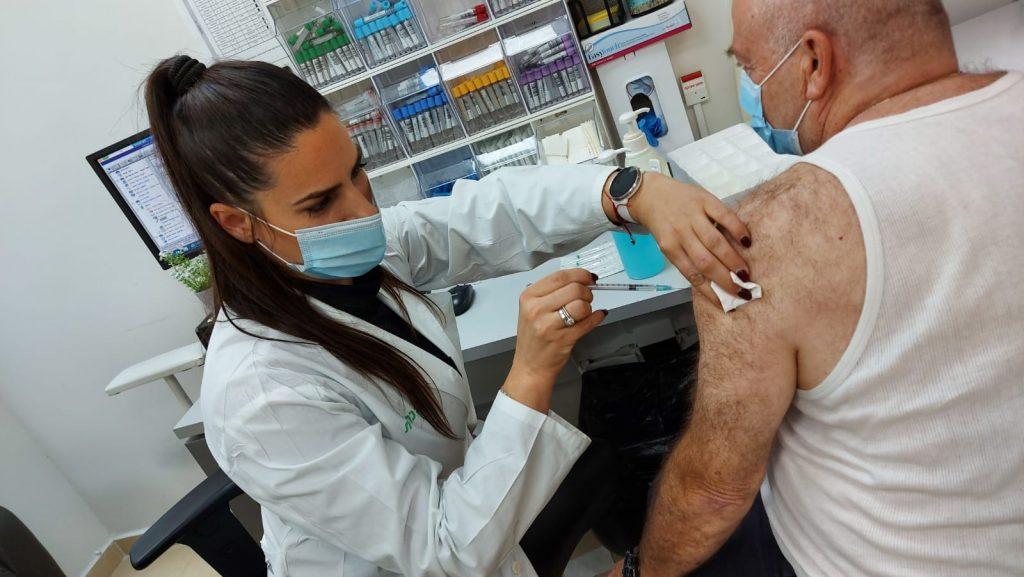 חיסון כללית רמת גן
