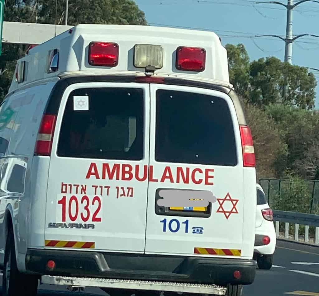 """אמבלונס מד""""א רמת גן גבעתיים NEWS"""