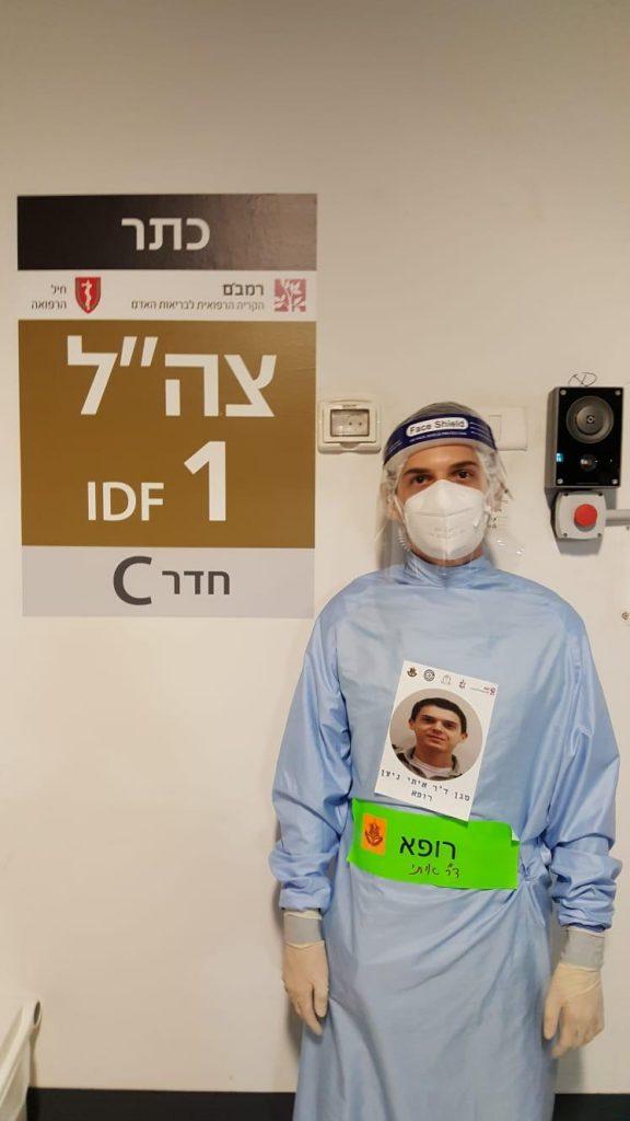 """ד""""ר ניצן. נבחר לרופא המצטיין במחלקת הקורונה ברמב״ם (צילום דובר צה""""ל)"""