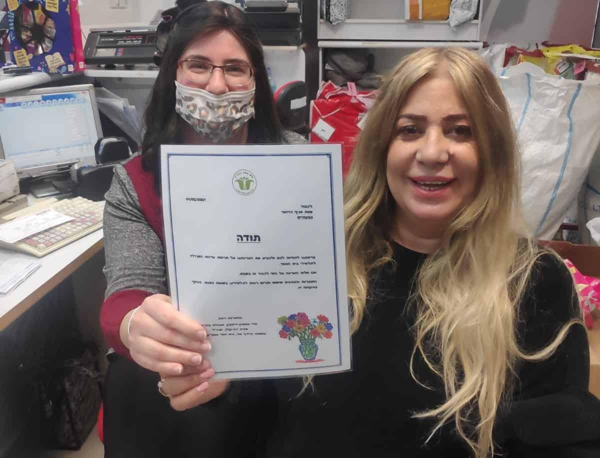 נציגות השירות בסיף לה – כוכב ספן ויוטה חרלפ עם תעודת ההוקרה – קרדיט דוברות דואר ישראל