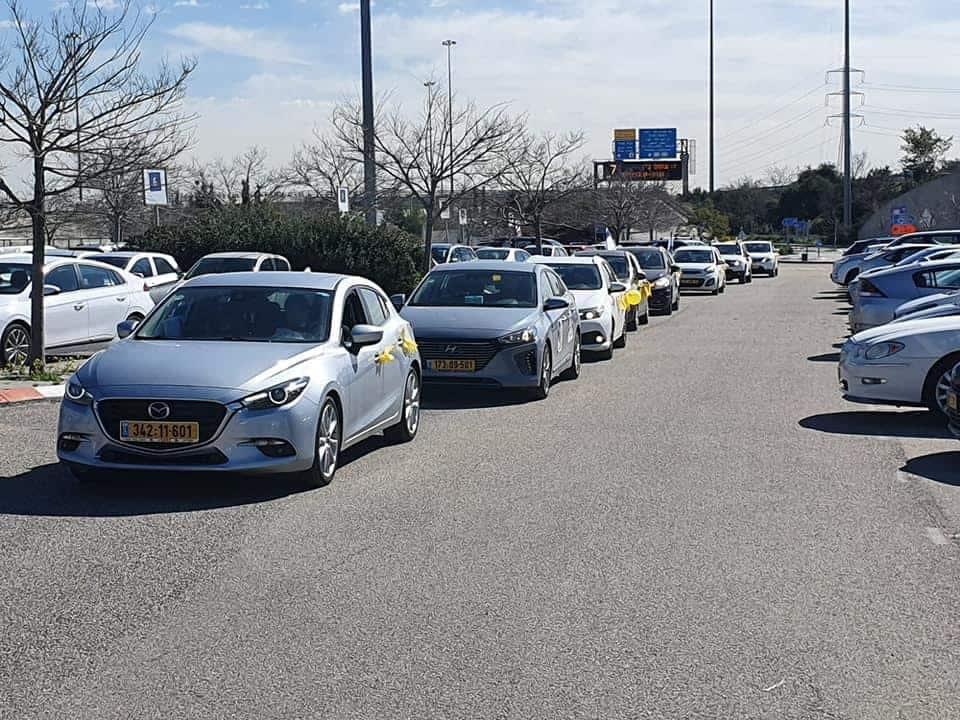 מחאת שיירת רכבים בדרך לכנסת (צילום פרטי)