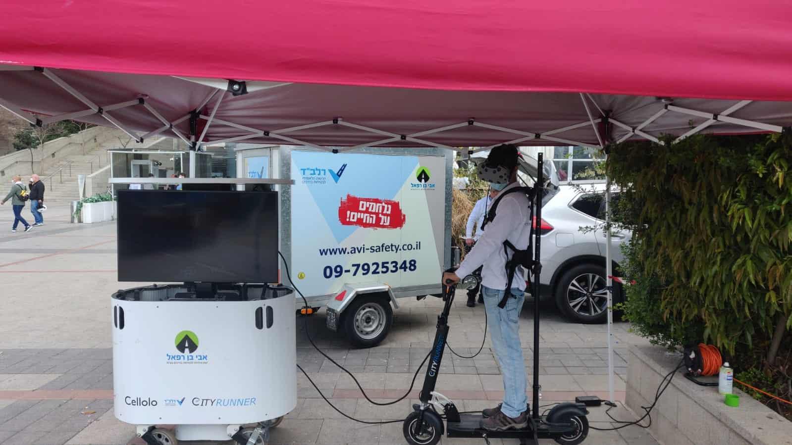 סימולטור ראשון מסוגו לקורקינטים חשמליים בגבעתיים (צילום דוברות העירייה)