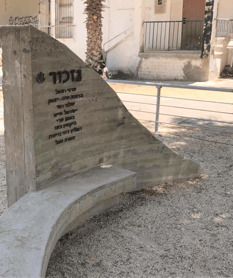 אנדרטה בתלמה ילין צילום:דוברות העירייה
