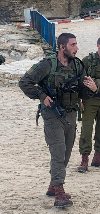 קצין מצטיין רמת גן