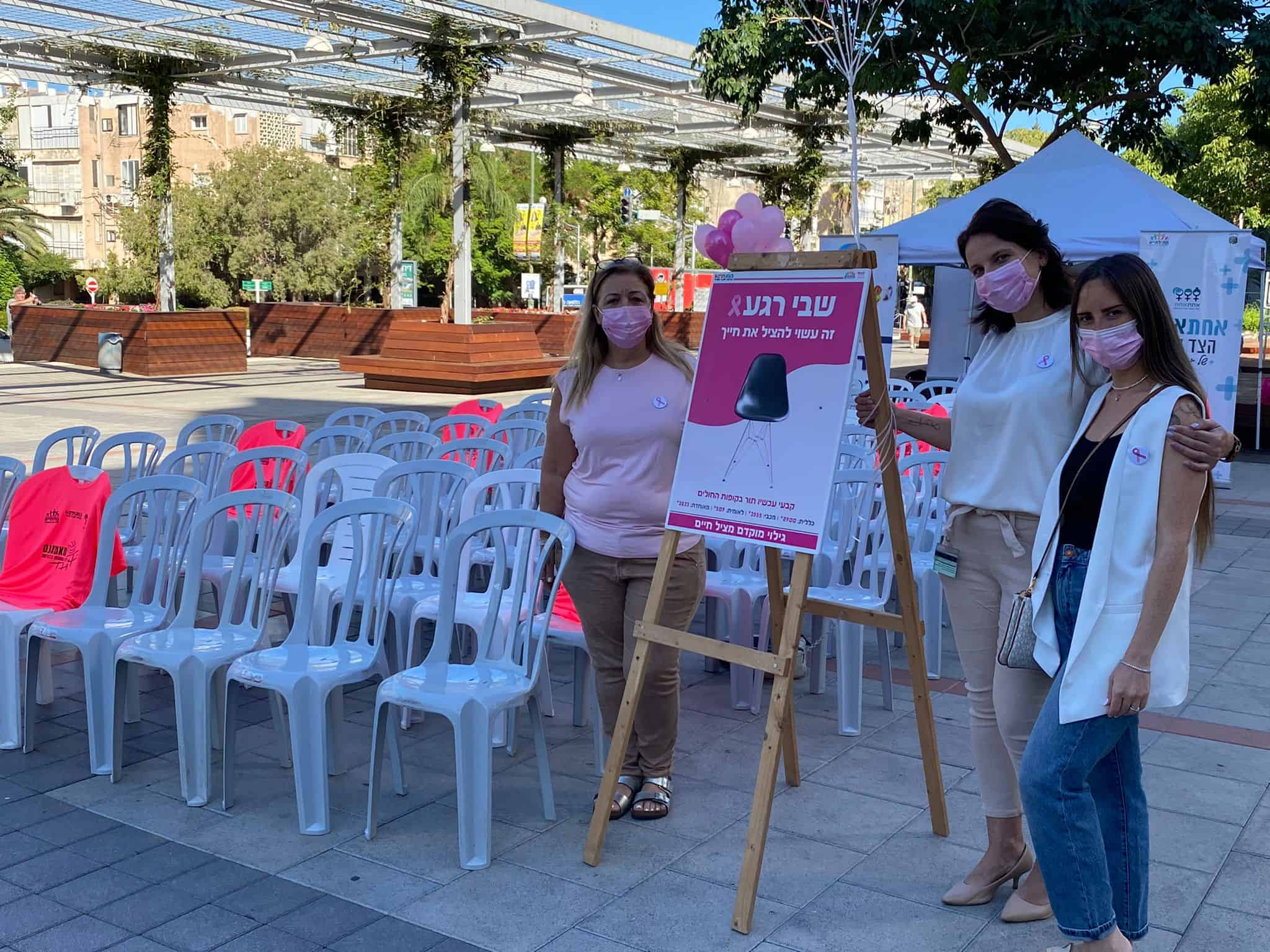 """חודש העלאת המודעות למניעת סרטן השד. צילום דוברות כללית, מחוז דן-פ""""ת"""